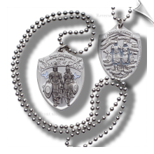 Armor of God Dog Tag Ball Chain - 5 Pack